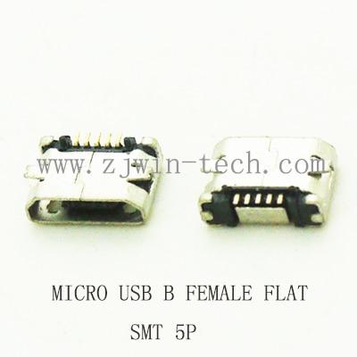 10pcs/lot 5Pin  Micro USB 5pin Long Pin SMD Female Connector For Mobile Phone Mini USB Jack PCB Welding Socket FLAT MOUTH