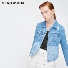 Vero Moda Single-breasted Ripped patchwork Leisure Short Denim Jacket | 318357512