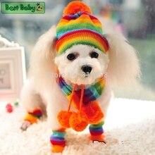 Зимние аксессуары для щенков для собак Вязаные Полосатые Шляпы шарф носки маленькие Большие Животные для йоркширских терьеров и чихуа-Хуа товары для кошек