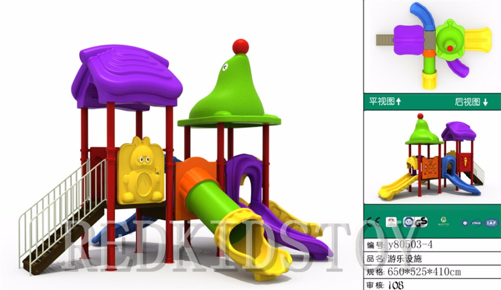 Exported To Peru 20 Years Factory Amusement Park System Plaza De Juegos Y80503 Fine Quality