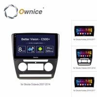 Ownice C500 10 1 2din Octa Core Car Dvd GPS Navigation For Skoda Octavia 2007 2014