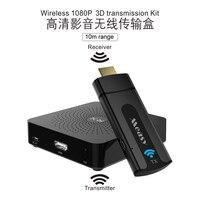 Measy w2h нулевой задержкой 33ft Беспроводной аудио видео Трансмиссия WHDI HDMI адаптер Extender 1080 P HDMI приемник передатчик Комплект 10 м