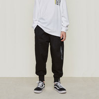Ouyang&Ivan Autumn Japanese Boy JOGGER PANTS Elastic Ankle Banded Pants Letter Printing Boys Girls Overalls Boys Casual Pants
