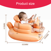 Hot Selling Children Baby Multifunctional Inflatable Sofa Inflatable Seat Dinner Chair Bathroom Learn Sitting Portable Seat