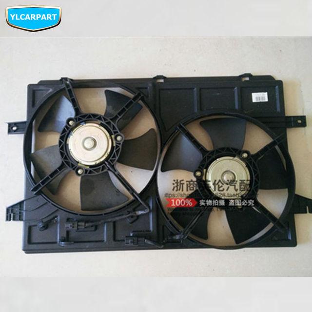 Geely Emgrand X7 Emgrarandx7 Ex7 Suv Car Radiator Cooling Fan