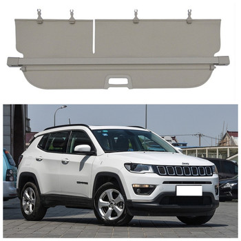 For Jeep Compass 2017 2018 Rear Trunk Cargo Cover Security Shield Screen shade High Qualit Car Accessories