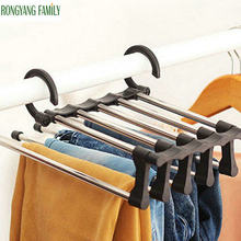 2018 Stainless Clothes Trousers Towels Storage Holder Stand Rack Adjustable Extension Wardrobe Hanger Hook Home Organizer Shelf