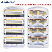New Version 8pcs/lot Men's Face Shaving Razor Blades High Quality Sharp Razors Blade L-DB5BB2