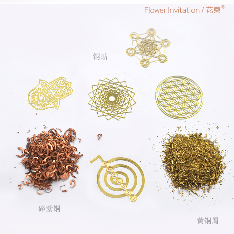 Flower Invitation  Energy Metal copper paste Flower of life DIY copper scrap Geometry Orgonite energy tower material