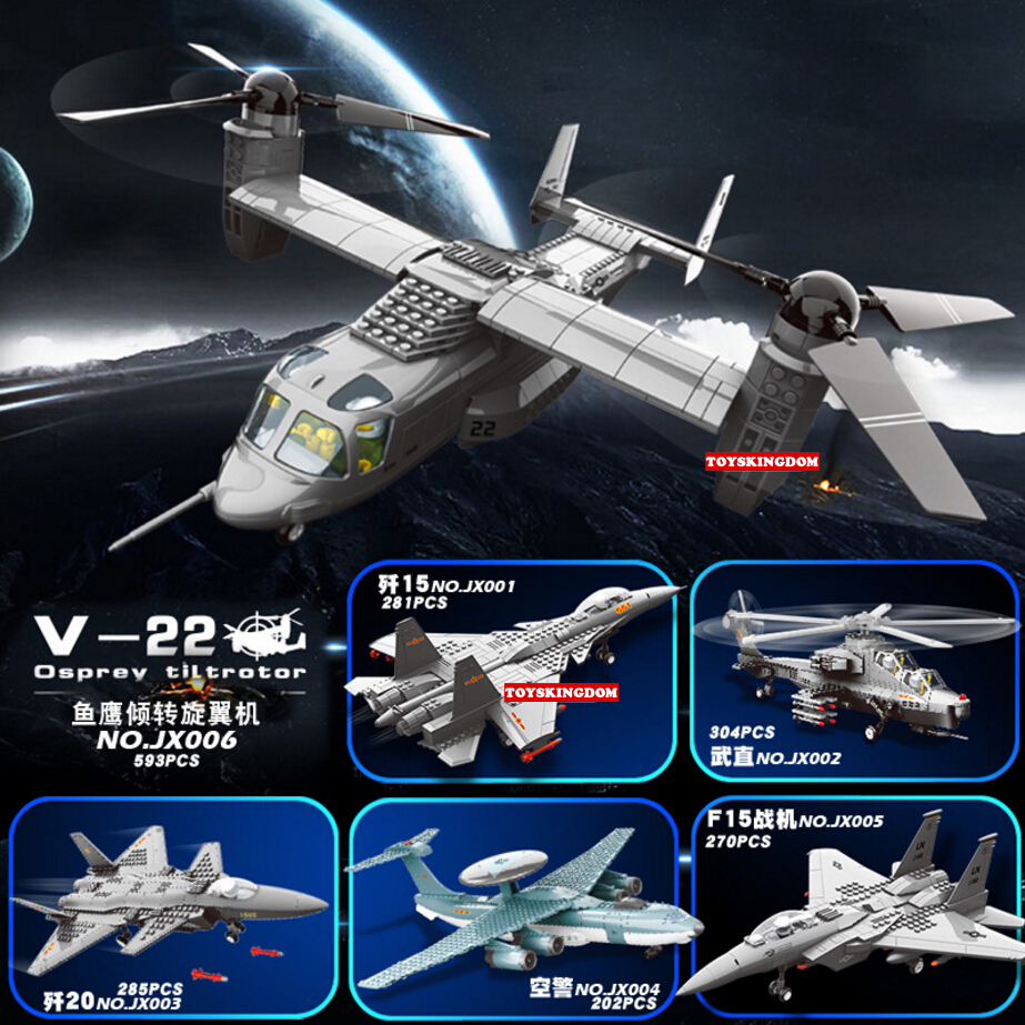 Modern military weapons WZ10 helicopter scale J15 J20 fighter building block ww2 air force figure Osprey airplane toy collection
