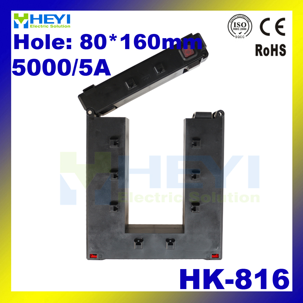 open type split core current transformer HK-816 80*160mm 5000/5A low voltage current transformer price base busbar mounting  цены