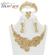 New Nobler Dubai wedding unisex Party Jewelry Set for Butterfly Fashion jewelry African costume Gold Crystal Bridal Accessories цена 2017