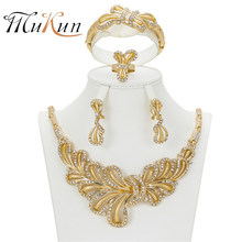 MUKUN Nobler Dubai wedding Party Jewelry Set for Butterfly Fashion jewelry African costume Gold Crystal Bridal Accessories(China)