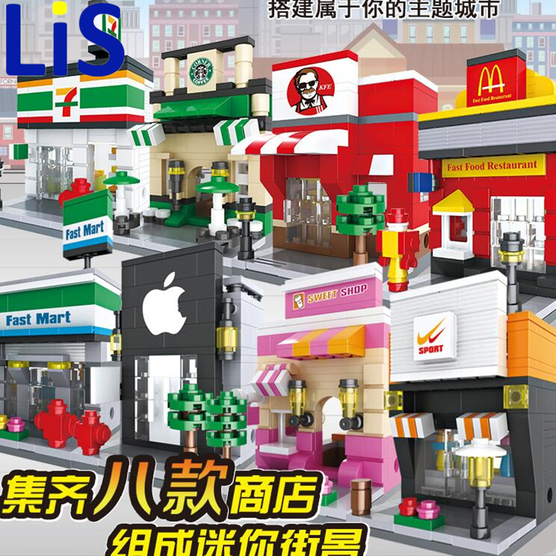 Lis Mini Retail Store Building Block Scene Architecture Model Toys Supermarket Apple KFC McDonald HSANE Compatible with Lepin lepin 22001 pirate ship imperial warships model building block briks toys gift 1717pcs compatible legoed 10210