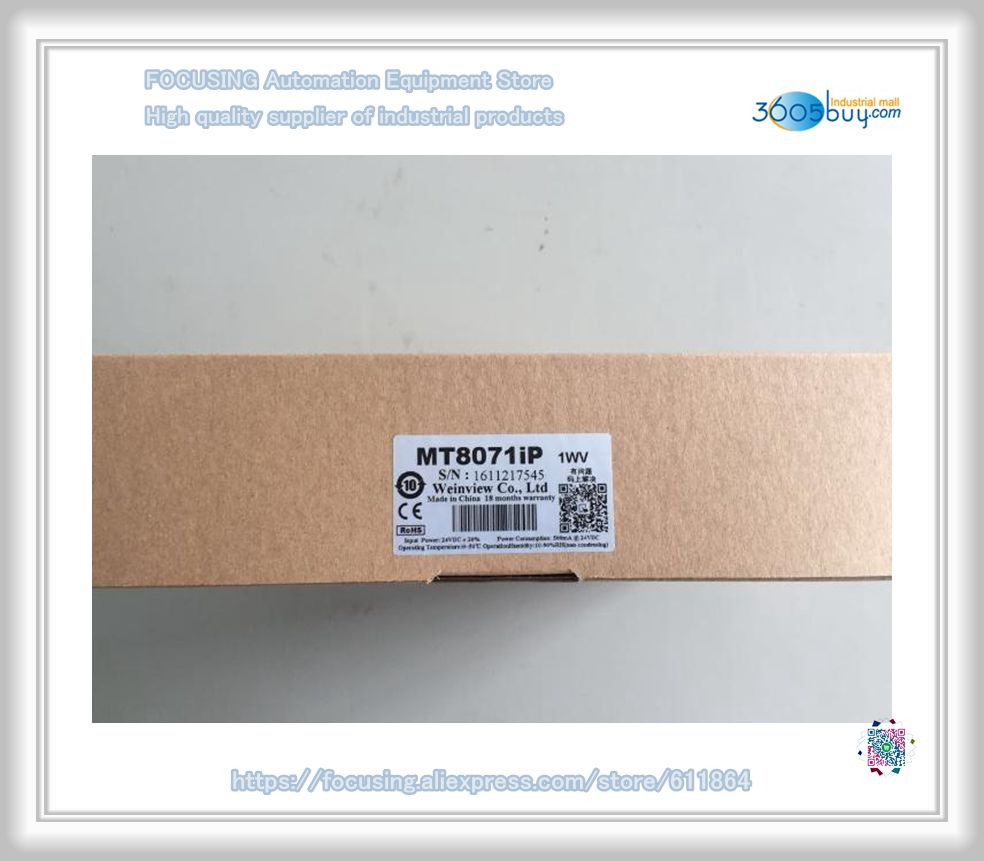 Original new in box for MT8071IP TouchScreen 7 inch 800 480 Ethernet Replace MT8070iH5 MT8070i