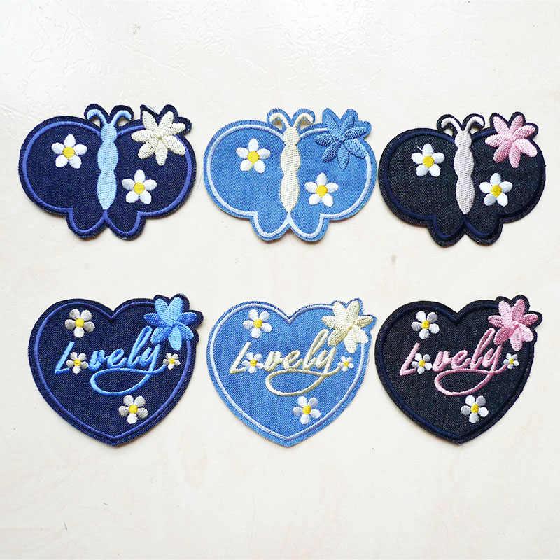 1 pcs del denim del fiore di farfalla Cuore bello patch di Ferro sulla Patch Per abbigliamento zaino Appliques Distintivo Adesivi FAI DA TE Capi di Abbigliamento Jeans