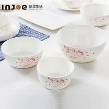 Tangshan Top-grade Bone Porcelain Japanese Cutlery Disk Household Simple Korean Ceramic Glaze Intercol