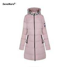 Long Parka Female Winter Wadded Jacket Coat Warm Hooded Parkas Thicken Down Overcoat Winter Women Jacket Outerwear Women 5 Color