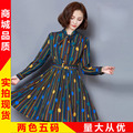 2016 Women dresslt Polka Slim Chiffon Color Pleated Dresses Blue Yellow 6003