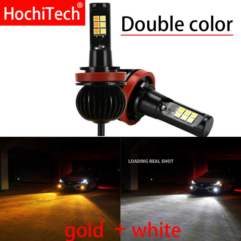 Auto Front fog light bulbs double Color 55W H11 H3 H7 9005 HB3 9006 HB4 880 881 H27 LED lights white yellow blue red pink