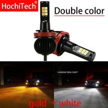 自動フロントフォグライト電球ダブルカラー 55 ワット H11 H3 H7 9005 HB3 9006 HB4 880 881 H27 LED ライト白黄青赤ピンク