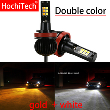 Автомобильные передние противотуманные фары, Двухцветные светодиодные лампы 55 Вт H11 H3 H7 9005 HB3 9006 HB4 880 881 H27, белые, желтые, синие, красные, розов...