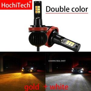 Image 1 - Przednie światło przeciwmgielne do samochodu żarówki podwójny kolor 55W H11 H3 H7 9005 HB3 9006 HB4 880 881 H27 LED światła biały żółty niebieski czerwony różowy