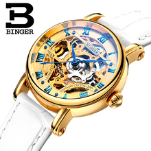 Switzerland luxury Women's watches BINGER brand Hollow Out Mechanical  Wristwatches sapphire full stainless steel B-5066L4