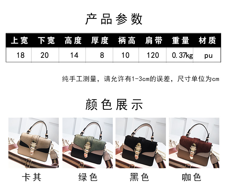 HTB1Z9z8d8Cw3KVjSZR0q6zcUpXav - New High Quality Women Handbags Bag  Bags Famous  Women Bags Ladies Sac A Main Shoulder Messenger Bags Flap