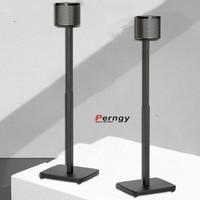 (1 pair=2pcs) SF08 65cm-125cm round column base adjustable surround sound speaker display stand floor Q90R Q950R sonos play 1