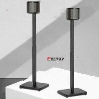 (1 pair=2pcs) SF08 65cm 125cm round column base adjustable surround sound xiaom speaker display stand floor sonos play 1