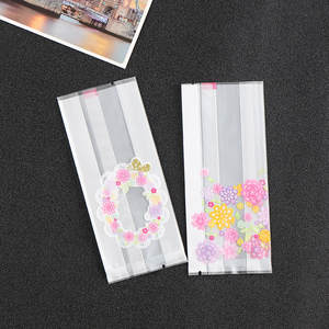 50PCS Lot Pink Cookie Candy Self-Adhesive Plastic Bags For 36c746924afe2