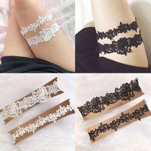2 шт Свадебные Подвязки для ног одноцветные черные/белые кружевные цветочные выдалбливают вышитые эластичные бедра кольца резинка