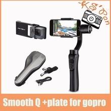 Zhiyun гладкой q 3-осевой ручной карданный портативный стабилизатор для iphone 7 6 6s + гладкой пластины костюм для gopro hero 5 4 3 4 цвет