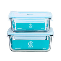 KCASA 1PC Portable Glass Lunchbox Fresh Keeping Box Container Students Leak proof Food Fruits Lunch Case Kitchen Dinnerware
