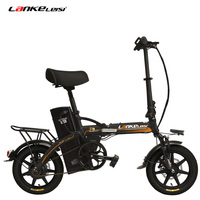 R9 Portable 14 Inches Folding Electric Bicycle, 48V 23.4Ah Strong Lithium Battery, Integrated Wheel, Suspension EBike