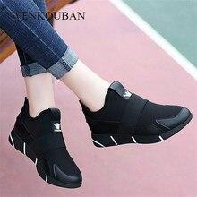 女性プラットフォームスニーカーファッション加硫の靴夏女性トレーナー通気性ウェッジシューズスリップオンバスケットファム 2020