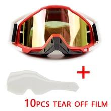 100% Оригинальные Пилотирование мотокросса 10 шт. оторвать фильмы мотоцикл очки Óculos Спорт CS Gafas гонки mx,