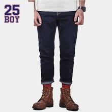 25BOY HE75DENIM Ankle-length Denims Premium Craft Jeans