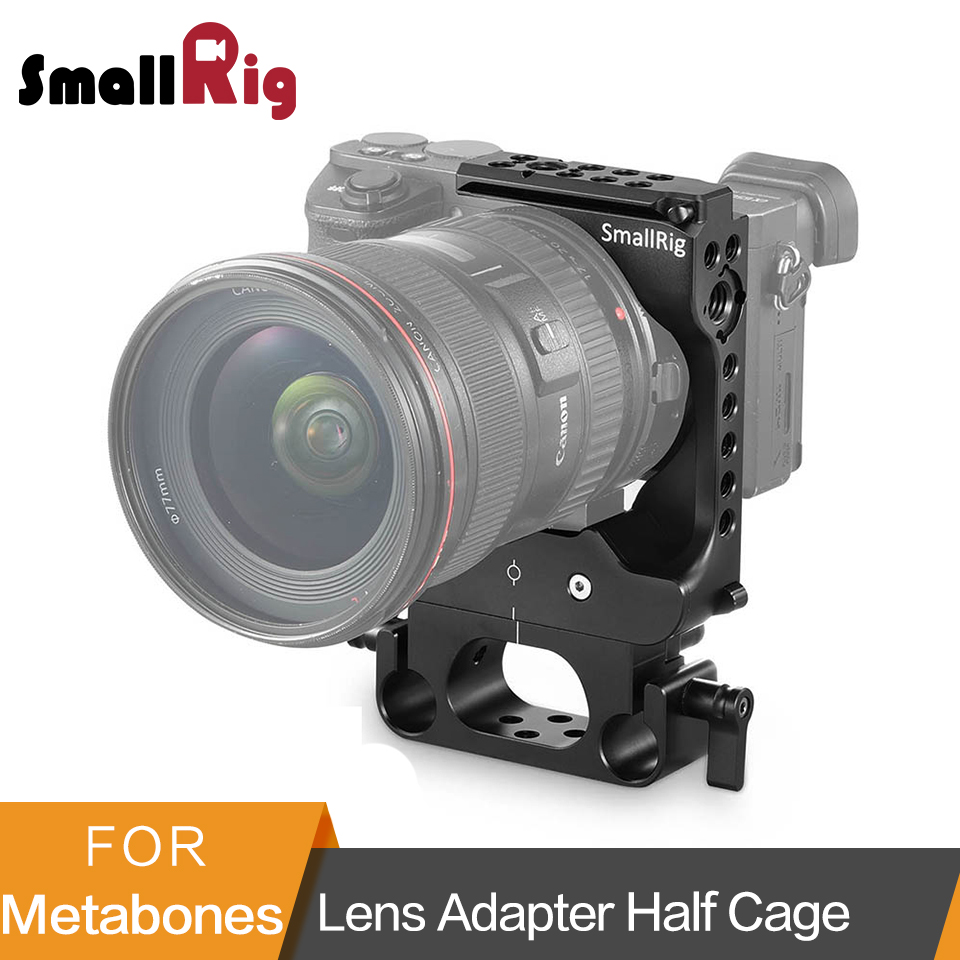 SmallRig Protective Half Cage for Metabones Lens Adapter Quick Release Cage With Rod Clamp- 2033 SmallRig Protective Half Cage for Metabones Lens Adapter Quick Release Cage With Rod Clamp- 2033