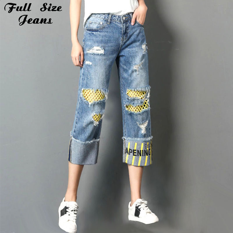 Online Get Cheap Wide Leg Capri Jeans -Aliexpress.com | Alibaba Group