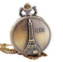 SMALL POCKET WATCH Women steampunk PARIS EIFFEL TOWER RELIEF NEW Bronze Necklace Woman Analog Quatz