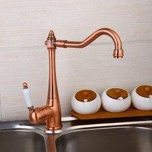 Кухня кран 360 поворотным Ретро смесителя модные античный кран меди горячей и холодной водой бассейна