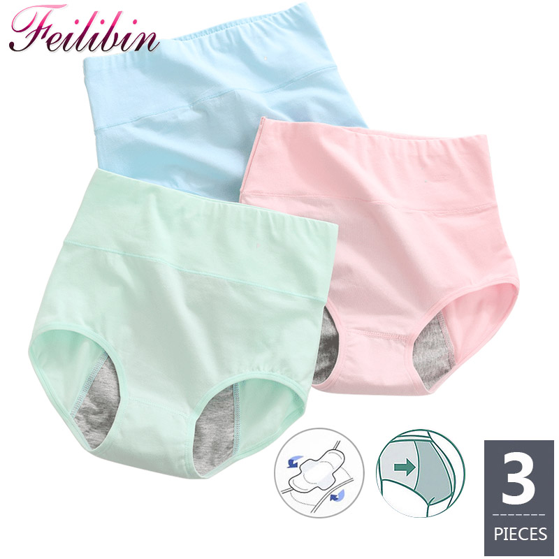 Feilibin 3Pcs/lot   Panties   Women Physiological Briefs High Waist Leakproof Menstrual Period Sexy Underwear Healthy Cotton Pants