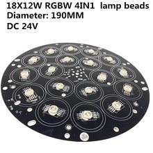 12 W RGBW 4IN1 витые бусины, 18X12 W светодиодный PAR 4IN1 светодиодный витые бусины Профессиональное Освещение сцены светодиодный источник света