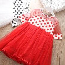 ed351a54dc703 Enfants robe petites filles robes élégantes tutu princesse fête vacances  tissu belle rouge dentelle robes enfant robes vêtements.
