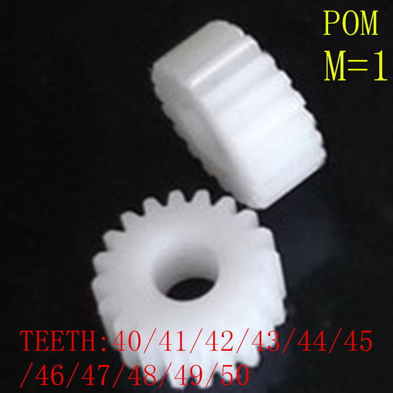1 pair 1M 41T 42T 43T 44T 45T 46T 47T 48T 49T 50T Nylon Pom Plastic Hole convex Copper motors gear original dhk hobby 43t plastic spur gear 1pc