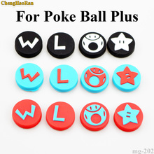 ChengHaoRan 12color Thumb grips Caps For NS Switch Poke Ball Silicone Non-slip Grip Pokeball Analog Controller Cap W L