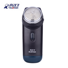 Stainless Steel Electric Shaver Machine For Men