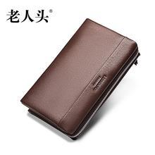 LAORENTOU brand 2017 New men leather bag famous brands fashion simple Luxury women Leather men Purse wallet Clutch bag